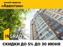 Квартиры от 1,8 млн руб. в Химках, мкр. Сходня Квартиры с чистовой отделкой и без